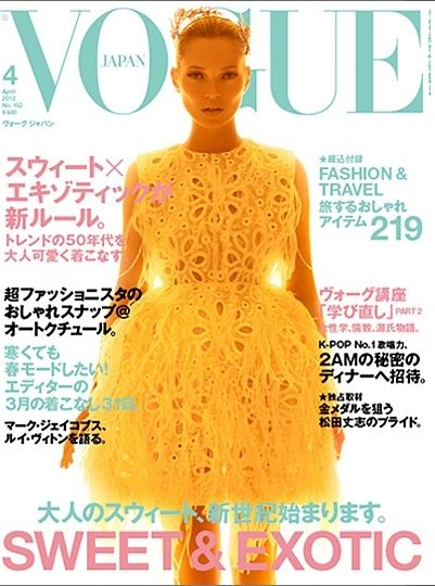 Yellow&#39;s &quot;In Vogue&quot;